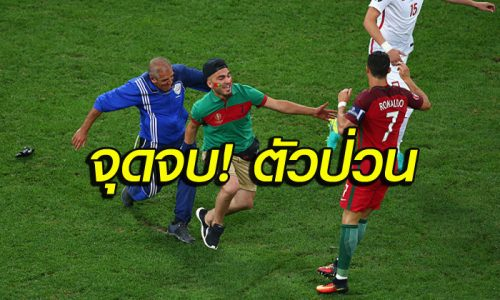 Ballstep2 ข่าวกีฬาทั่วโลก